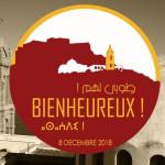 Béatification des martyrs d'Algérie : un grand signe de fraternité